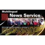 NEMBC Multilingual News Service 2021